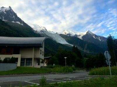 Our pick up spot at the Les Hopitaux Du Pays Du Mont Blanc